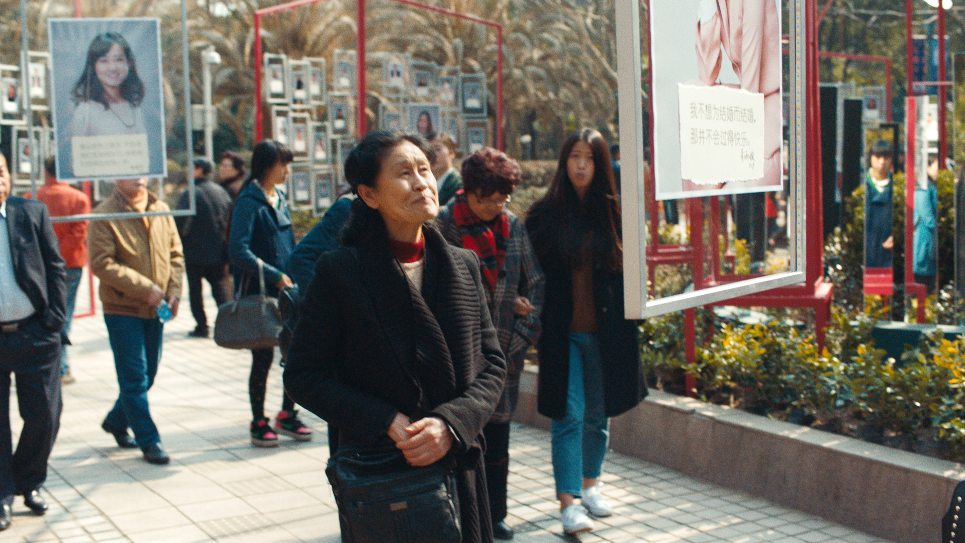 New film supports the right of Chinese women to decide if and when to marry